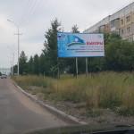 Щит 3х6м., ул. Карла Маркса, 16